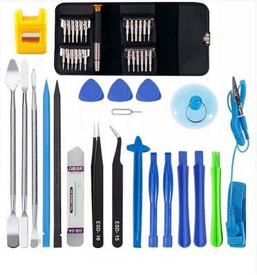 Набор инструментов для ремонта мобильных телефонов и ноутбуков из 45 предметов Bakeey RT-45