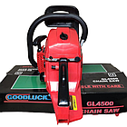 Бензопила GoodLuck GL-4500 1 шина + 1 цепь, фото 7