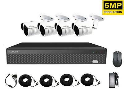 Система видеонаблюдения для улицы 5 Мп на 4 камеры Longse XVR2004HD4M500, Quad HD