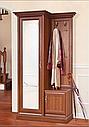 Люстро на стіну з ДСП/МДФ у вітальню спальню 100 Кантрі Світ Меблів, фото 2