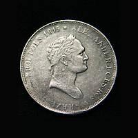 10 злотых 1827 г Польша Николай 1 посвящена имп Александру крупная портретная монета копия в серебре №629 копи