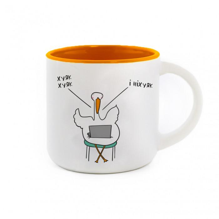 Чашка с Гусем - Хуяк. Оранж