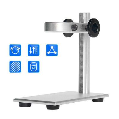 Штатив для микроскопа универсальный, алюминиевый, с регулировкой по высоте