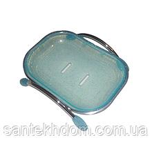 Мильниця настільна (пластик, синій)
