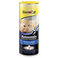 Вітаміни для кішок GimCat риба і біотин 710 шт