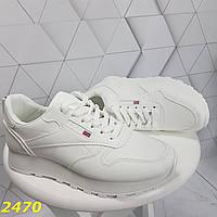 Женские модные белые кроссовки классика на шнурках