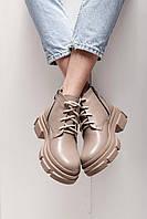 Ботинки женские бежевые со шнуровкой натуральная кожа Kelly Corso