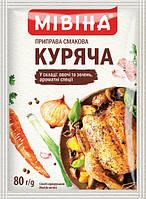 """Приправа вкусовая Куриная 80г """"Мивина"""" (1/60)"""