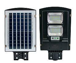 Ліхтар на стовп на сонячній батареї Solar Street Light UCK 2VPP 90W (ART5622), вуличний LED світильник