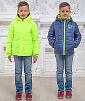 Р-р 110 , Куртка детская демисезонная, утеплённая, качественая, яркая
