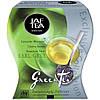 Чай зеленый JAF Эрл Грэй 100 г.