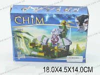 """Детский Конструктор """"Сhim"""" в коробке, 7034"""