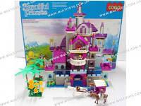 """Детский Конструктор COGO """"Замок красивой принцессы"""", 569 дет., CG3253"""