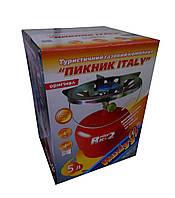 Газовый комплект Пикник Italy RK-2 объемом 5 л