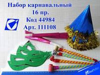 Набор для праздника 11108: колпачки, дудки, маски, свистульки