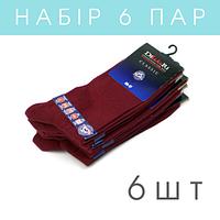 Мужские носки больших размеров классические красные CLASSIC DIWARI набор 6 пар 5С-08СП