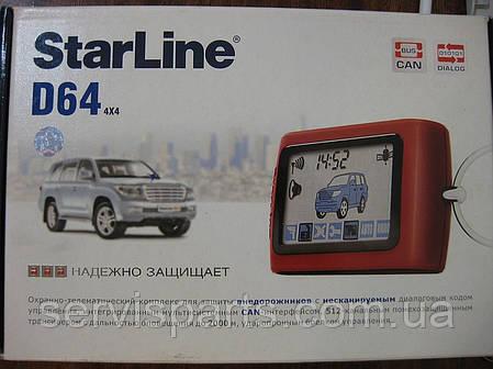 Диалоговая автосигнализация Starline D64 (Старлайн), фото 2