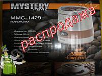 Электрическая кофемолка Mystery MMC-1429