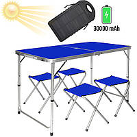 Стол раскладной для пикника со стульями в чемодане на 4 стула Easy Campi+Solar power bank UG