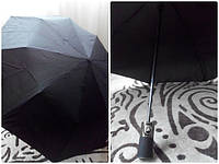 Зонт мужской MONSOON UMBRELLA