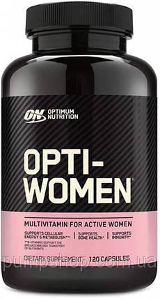 Вітаміни для жінок Optimum Nutrition Opti-Women 120 таб., фото 2