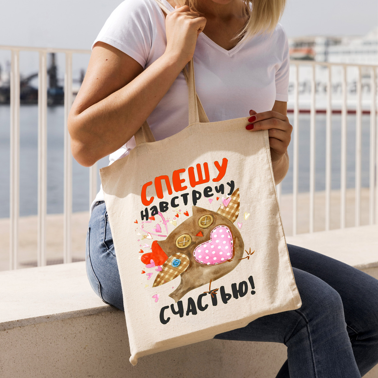 Еко сумка для покупок з принтом