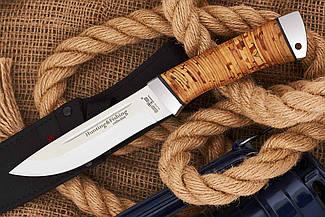 Нож охотничий  с рукоятью из бересты