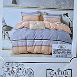 Сатиновое постельное белье Евро комплект высокого качества, мягкое и приятное на ощупь, фото 2