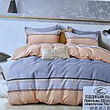 Сатиновое постельное белье Евро комплект высокого качества, мягкое и приятное на ощупь, фото 4