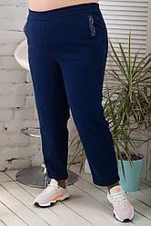 Джинси жіночі великих розмірів батали без застібок
