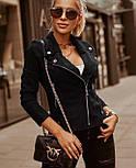 Куртка-косуха женская модная замшевая, фото 3