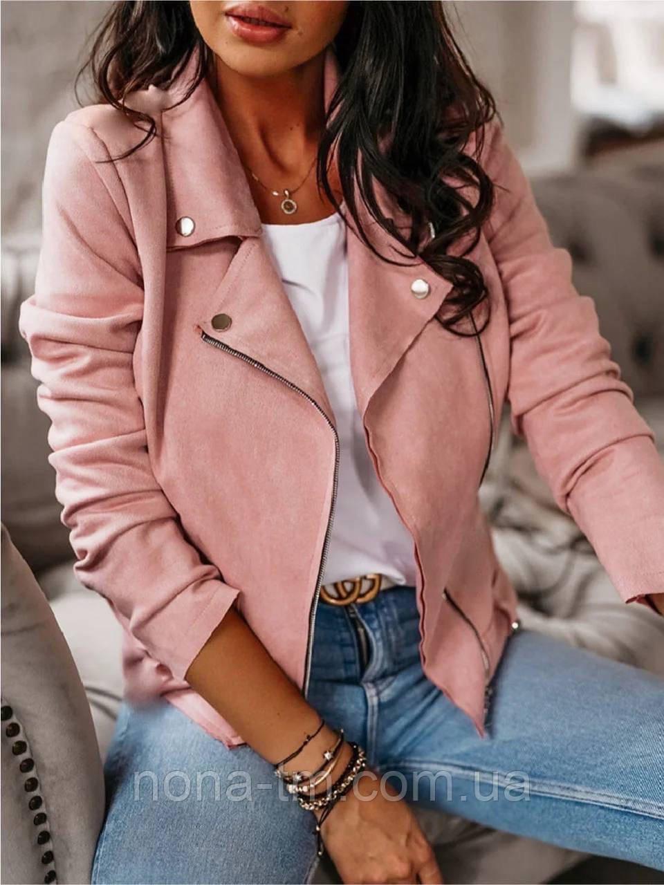 Куртка-косуха женская модная замшевая