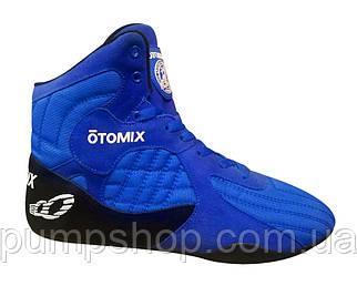 Кроссовки для бодибилдинга Otomix Stingray Bodybuilding Royal 43 р-р