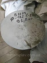 Вольфрам медь ВНД 3-5 (d182мм L200мм)