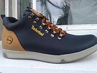 Зимние кожаные непромокаемые кроссовки Timberland