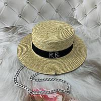 Соломенная шляпа канотье с цепью и пирсингом (поля 7 см, серебро)