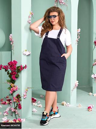 Модный женский сарафан + футболка большого размера Украина Размеры: 52-54, 56-58, 60-62, 64-66, фото 2