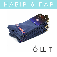 Мужские носки больших размеров классические джинс CLASSIC DIWARI набор 6 пар 5С-08СП