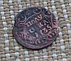 """Старинная монета """" Полушка"""" 1735 г."""