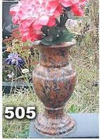 Вазы из гранита для надгробных памятников образец № 505