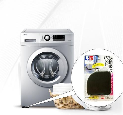 Антивібраційні підставки для пральної машини