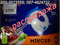 Миксер Magio 233 MG