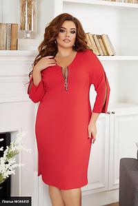 Красное платье большого размера Размеры: 48-50, 52-54, 56-58, 60-62
