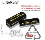 Аккумулятор 18650 Liitokala Lii-26A 2600 mAh, фото 2