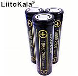 Аккумулятор 18650 Liitokala Lii-26A 2600 mAh, фото 3