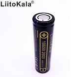 Аккумулятор 18650 Liitokala Lii-26A 2600 mAh, фото 4