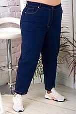 Женские джинсы укороченные супер батальные со строчками, фото 2
