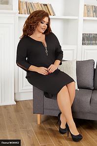 Черное платье большого размера Размеры: 48-50, 52-54, 56-58, 60-62