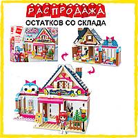 Конструктор типа Лего Домик кукол для девочек Lego, lego