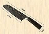 Нож шеф-повара 7 дюймов Sande, фото 6